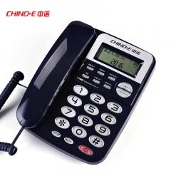 中诺(CHINO-E) C168 一键重拨家用电话机座机电话办公固定电话机 来电显示有线坐机固话机 蓝色  IT.219