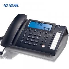 步步高 HCD198智能录音电话机座机 客服商务办公会议固定电话 电脑自动录音 屏幕拨打 海量存储  IT.222