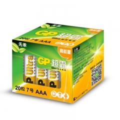 超霸(GP)24AU-2IB20碱性电池7号20节装照相机鼠标玩具剃须刀门铃电动工具AAALR03   PJ.142