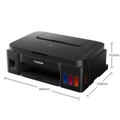 佳能(Canon)G2800 连供加墨大印量彩色多功能一体机(打印 扫描 复印) DY.150