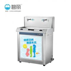 碧丽 JO-2YE6-D 触摸型饮水机 幼儿园专用 DQ.1187
