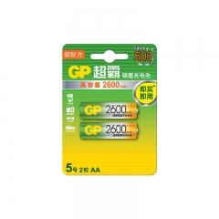 超霸(GP)260AAHC-2IL2充电电池5号2节装电话遥控器相机玩具体重秤血压仪2600毫安 AA   PJ.144