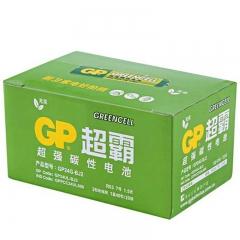 超霸(GP)24G-BJ2碳性电池7号40节装闹钟遥控器手电筒收音机AAAR03   PJ.145