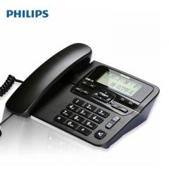 飞利浦(PHILIPS) CORD118 可接分机免提座机电话办公固定电话机  黑色   IT.229