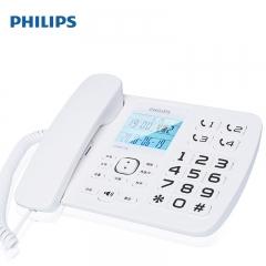 飞利浦(PHILIPS) CORD168 大屏大按键报号电话机座机电话办公电话机 来电显示有线坐机固话机 白色  IT.232