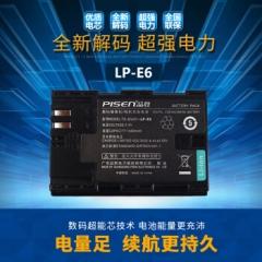 品胜LP-E6数码单反相机电池适用于佳能7D6D60D70D80D5D2/5D3/5D4/7D2单反电池 ZX.187