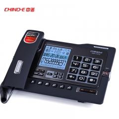 中诺 G025 带4G卡可扩容数码录音电话机座机电话办公固定电话机会议智能自动固话机 黑   IT.244
