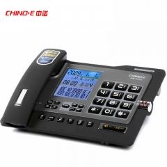 中诺(CHINO-E) G026 来电报号大屏幕座机电话办公固定电话机来电显示固话机 黑色  IT.246
