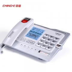 中诺(CHINO-E) G026 大屏幕黑名单座机电话办公固定电话机来电显示固话机 白色  IT.247
