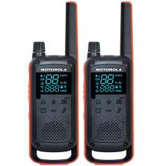 摩托罗拉(Motorola)T82 对讲机 商用 户外旅行 公众对讲机 可USB充电  【两只装】  IT.251