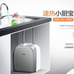 海尔(Haier) 厨宝 即热式储水式小厨宝 ES6.6FU/6.6升上出水(安装于水槽下方) CF.023