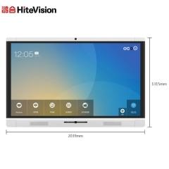 鸿合(HiteVision)ICB-X9办公视频会议教学交互触控一体机 86英寸双摄像头(含OPS电脑i5/8G/256G 移动支架 含安装 一年整机保修)  IT.252