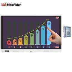 鸿合(HiteVision)ICB-V75P 办公视频会议教学交互触控一体机 75英寸(含OPS电脑i5/8G/256G 含安装 一年整机保修) IT.256