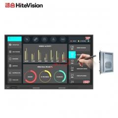 鸿合(HiteVision)ICB-N75P 教学办公会议交互触控一体机 75英寸(含OPS电脑i5/8G/256G 含安装 一年整机保修) IT.259
