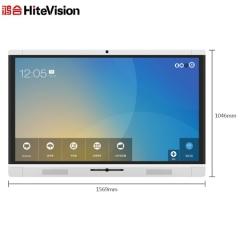 鸿合(HiteVision)ICB-X6办公视频会议教学交互触控一体机 65英寸双摄像头(含OPS电脑i5/8G/256G 移动支架 含安装 一年整机保修)  IT.261