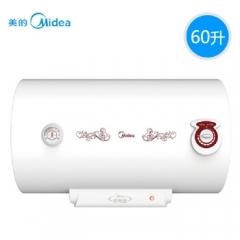 美的(Midea)F60-21A1 热水器 电热水器 DQ.087