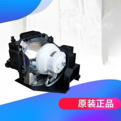 日电(NEC)投影机原装灯泡 NP17LP-um 更换  (适用于np-um330x+投影机) IT.285
