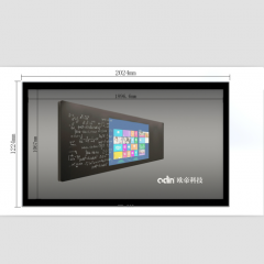 欧帝 DC860AL智慧教室互动黑板单屏 (含OPS工控电脑、移动支架)不含安装  IT.287