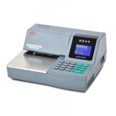 惠朗(WILION)730K 多功能自动支票打印机 DY.165