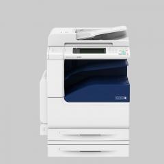 富士施乐 Docucentre-V 3065 CPS  黑白数码多功能复印机双纸盒  标配  FY.089