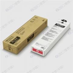 理想(Riso)闪彩印王品红油墨II (S-6703C)  HC.624
