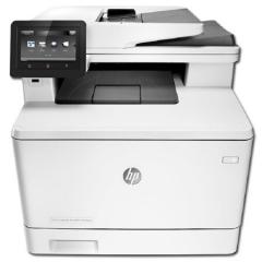 惠普(HP) MFP M477fdw 彩色激光多功能一体机 (自动双面打印 复印 扫描 传真)  DY.165