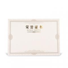 晨光聘书内芯纸ASC99321     6K    50张/包   BG.243