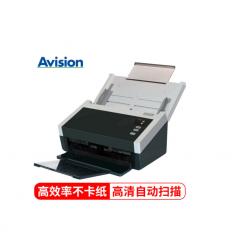 虹光(Avision)彩色双面A4馈纸式文档扫描仪  DSL626  IT.013