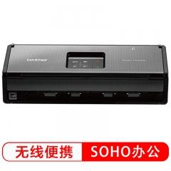兄弟(Brother) ADS-1100W 便携式馈纸扫描仪  IT.002