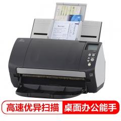 富士通(Fujitsu)Fi-7160 扫描仪A4高速双面自动进纸  IT.198