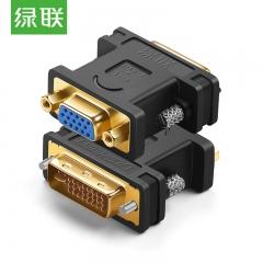 绿联(UGREEN)DVI公转VGA母转接头 DVI-I/DVI24+5转VGA高清转换器连接线 20122  WL.166