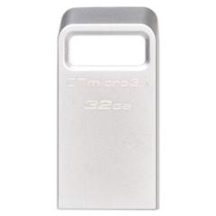 金士顿(Kingston)32GB USB3.1 U盘 DTMC3 银色金属 读速100MB/s 迷你型车载U盘 便携环扣     PJ.160