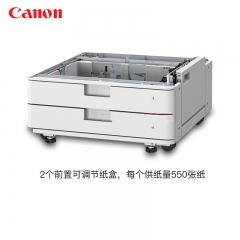 佳能(CANON)iR-ADV C3530 A3彩色激光数码复合机 单售 双纸盒组件-AP1(不含机器) FY.092