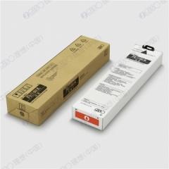 理想(RISO)闪彩印王文件红油墨(S-9197C)   HC.636