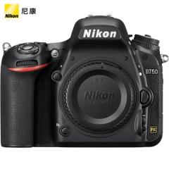 尼康(Nikon)D750单反数码照相机 全画幅机身 (单机身) ZX.231
