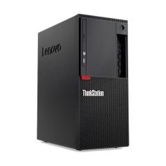 联想 ThinkStation P318 工作站 I5-7500/8GB NECC/256GB SSD/P600(2GB)/Rambo/DOS/3年保修   WL.069