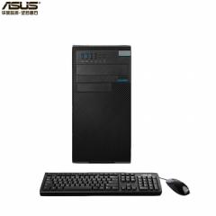 华硕(Asus) D630MT-I3A18013 台式计算机 /i3-6100/B250/8GB/1TB/集显/DVD刻录机/三年保修/单主机/DOS PC.1186