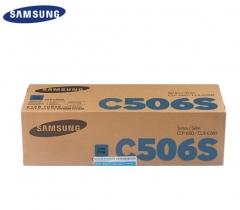 三星 CLT-C506S 原装硒鼓 青色  HC.637