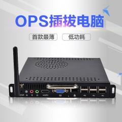 欧帝 DC-OPS01NA   OPS数据终端   IT.295