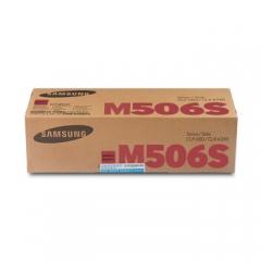 三星 CLT-M506S 原装硒鼓 红色 HC.637