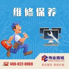 理想一体化速印机维修保养一年服务  FY.093