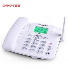 中诺 C265电信版 插卡电话机移动固话移动座机无线电话插卡座机固定办公 白色  IT.315