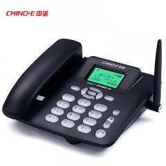 中诺 C265电信版 插卡电话机移动固话移动座机无线电话插卡座机固定办公  黑色  IT.316