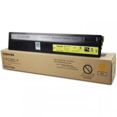 东芝(TOSHIBA)T-FC30C原装碳粉墨粉盒适用e-STUDIO2051 T-FC30C-Y黄色高容墨粉盒(570g)    HC.639
