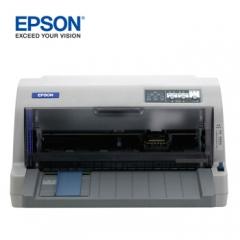 爱普生(Epson) LQ-630KII 针式票据打印机 DY.168