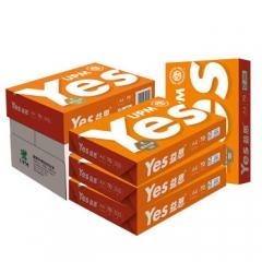 橙益思(Yes   SILVER)复印纸   A4   70G     8包/箱       500页/包     BG.254