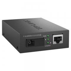 普联(TP-LINK) TL-FC311B-20 千兆单模单纤光纤收发器 光电转换器(单只装) WL.169