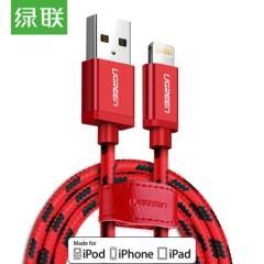 绿联 MFi认证 Xs Max/XR/X/8苹果数据线 手机USB充电器电源线 支持iphone5/6s/7Plus/ipad 1.5米 40480红     PJ.170