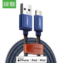 绿联 MFi认证 苹果数据线 Xs Max/XR/X/8/7手机USB充电器电源线 支持iphone5/6s/7Plus/ ipad 1.5米40341牛仔     PJ.171