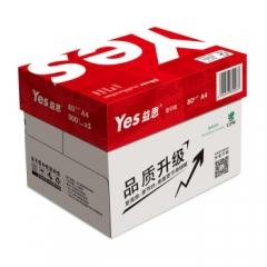 红益思(YES SILVER)复印纸A4   80g      5包/箱    500张/包    BG.258